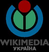 200px-wikimedia-ua-logo-svg1
