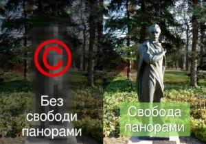 2_shevchenkos